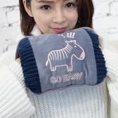 熱水袋 充電式防爆暖水袋 學生可愛煖寶寶 暖宮毛絨注水韓版女暖手寶