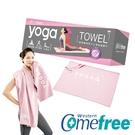 Comefree超細纖維吸汗止滑瑜珈鋪巾(瑜珈鋪巾/瑜珈毯/瑜珈墊/健身墊/Yoga mat)