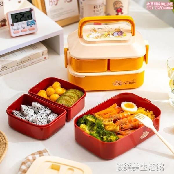 摩登主婦日式便當盒水果盒上班族可微波爐加熱可愛大容量便攜飯盒