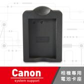 Kamera Canon LP-E6 LP-E6N 電池充電器 替換式卡座 EXM PN 上座 卡匣 相容底座 LPE6 LPE6N (PN-001)