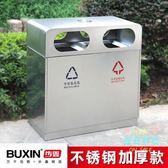 垃圾桶 戶外垃圾桶大號環衛 不銹鋼垃圾納物業果皮箱 室外小區分類垃圾箱T