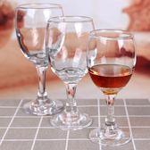 6隻加厚無鉛玻璃小紅酒杯高腳杯葡萄酒杯白酒杯套裝家用酒店免運yi【販衣小築】