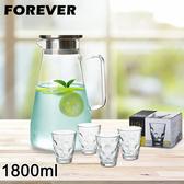 【日本FOREVER】耐熱玻璃把手水壺1800ML附玻璃水杯四件組