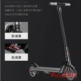 摺疊電動車 電動滑板車小型迷你踏板車摺疊滑板車成年男女上班便攜代步車T 1色