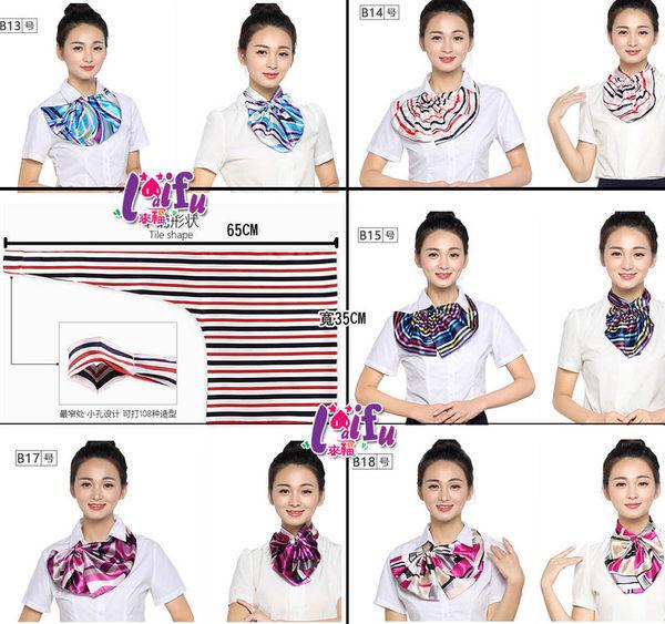 來福妹絲巾,K820絲巾多變化絲巾不規則餐飲空姐圍巾絲巾領巾,售價150元