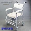 老人孕婦鋁合金坐便器移動不生銹帶輪洗澡坐便椅