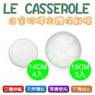 白金矽膠立體保鮮膜-家庭組3大4小-台灣...