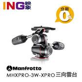 【24期0利率】Manfrotto MHXPRO-3W 鋁合金三向雲台 正成公司貨 雲臺