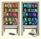 實木電子LED熒光板 發光黑板手寫板廣告牌50 70寫字板立式瑩光屏zone【黑色地帶】