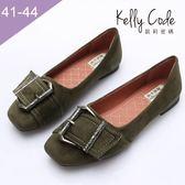大尺碼女鞋-凱莉密碼-時尚潮品百搭大方扣絨面方頭平底鞋1cm(41-44)【SM436-1】綠色