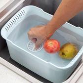 塑料移動水槽家用洗菜籃 廚房洗碗盆淘菜洗水果籃瀝水籃子 優惠倆天-【店慶八五折促銷】