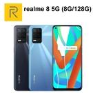 realme 8 5G (8G/128G) 90Hz螢幕更新率 5G+5G雙卡雙待 18W快充[24期0利率]