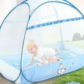 嬰兒床蚊帳蒙古包新生兒童寶寶蚊帳罩免安裝通用有底可折疊