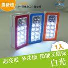 露營 裝備 8+4顆應急工作露營燈.帳篷燈.釣魚燈 J-123(A)