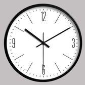 現代歐美式極簡主義靜音掃秒客廳臥室辦公簡約時尚掛鐘掛錶  wy 年貨慶典 限時鉅惠