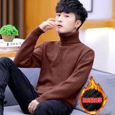 高領毛衣男士冬季韓版潮流加絨加厚男裝毛線衣針織打底衫 歌莉婭