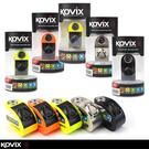 官方直營店 KOVIX KD6 橘色版 公司貨 送原廠收納袋+提醒繩 德國鎖心 警報碟煞鎖
