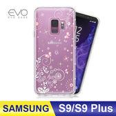 SAMSUNG S9 S9 Plus/S9+ 手機殼 奧地利水鑽 立體彩繪 空壓殼 彩鑽 手工貼鑽 防摔殼 - 清新粉蝶