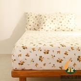 純棉復古少女床罩床包柔軟透氣學生宿舍床上用品【創世紀生活館】