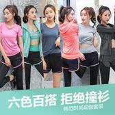 【全館】現折200運動套裝女夏新款健身房跑步晨跑速干健身服季時尚瑜伽服
