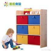 實木寶寶置物架儲物櫃兒童收納櫃玩具架小孩玩具櫃多層整理架  水晶鞋坊YXS