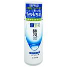 平行輸入【肌研】日本肌研 極潤保濕化粧水 肌研極潤保濕化妝水 170ml 清爽型 PG美妝