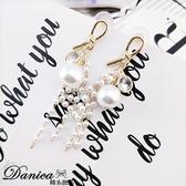 現貨 韓國女神氣質浪漫小香風法式打結珍珠流蘇925銀針耳環 S93328 批發價 Danica 韓系飾品