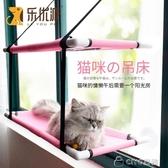 貓吊床貓窩貓籠寵物窩墊貓用品 夏季新品貓窩爆款透氣貓床 雙層貓吊床 黛雅
