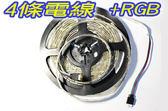 5050軟燈條5米七彩  (含控制器)