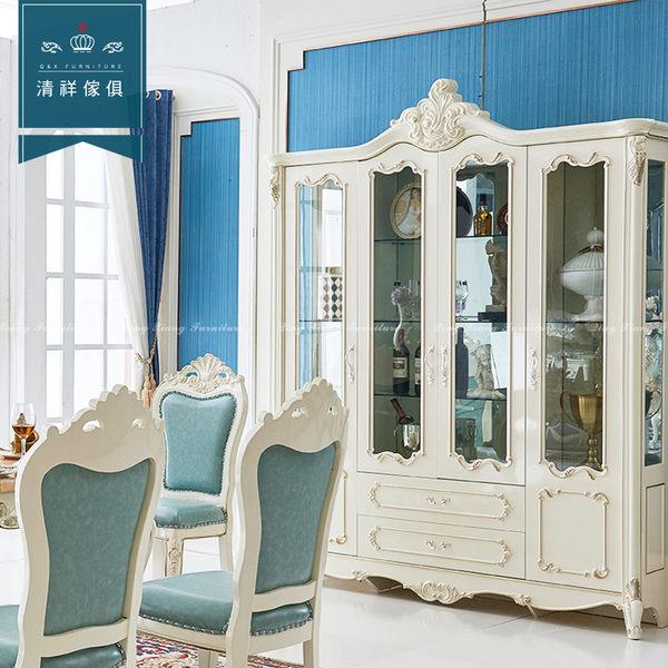 【新竹清祥家具】FLF-42LF07-法式新古典珠光白四門酒櫃 設計 客廳 高貴