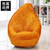 創意懶人凳子樹葉子沙發成人休閒單人沙發可旋轉臥室公主懶人沙發igo 至簡元素