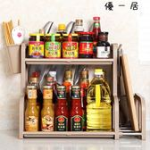多層廚房用品用具調味料置物架Y-3136優一居