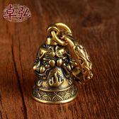 卓弘 手工復古鈴鐺掛件純銅三獅銅鈴鐺鑰匙扣風鈴掛飾