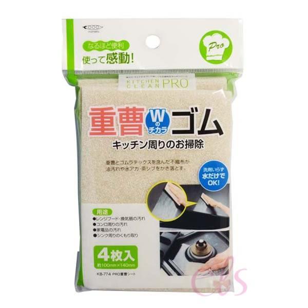 日本製 MAMEITA 免洗劑去油污清潔布 廚房抹布 4枚入 ☆艾莉莎ELS☆