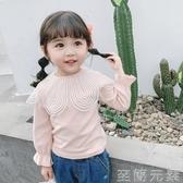 女童打底衫純棉新款春裝女寶寶上衣內搭洋氣蕾絲可愛套頭體恤 至簡元素