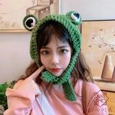針織帽百搭青蛙毛線帽女護耳罩帽子韓版秋冬【櫻田川島】