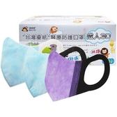 台灣優紙 成人3D醫療口罩(寬耳帶)50枚 隨機出貨【小三美日】