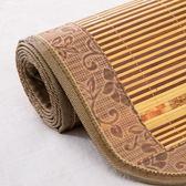 【618好康鉅惠】竹蓆涼蓆1.8m床上折疊雙面竹涼蓆子冰絲雙人