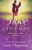 2021 美國暢銷書排行榜 The 5 Love Languages: The Secret to Love that Lasts Paperback – January 1, 2015