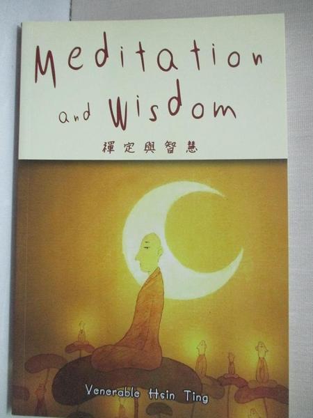 【書寶二手書T2/宗教_GDG】Meditation and Wisdom_Venerable Hsin Ting