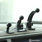 現貨五折 車載手機架配件底座儀錶臺粘貼式17mm萬向頭CD口小米無線支架改裝 10-15