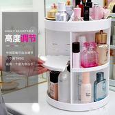 旋轉化妝品收納盒 梳妝臺口紅護膚品桌面置物架 BF7600【旅行者】