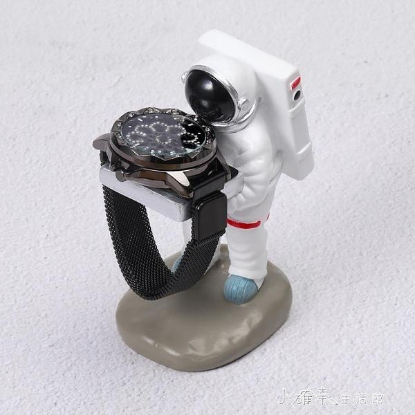 手錶收納盒宇航員錶台手錶收納盒/裝飾擺件太空人motif錶托支架宇宙航天員錶秒殺價 【快速出貨】
