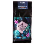 可娜 行家單品咖啡豆 調配藍山 227g 水洗 KONA COFFEE