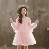 蕾絲洋裝 2019冬季新款洋氣蕾絲公主裙蓬蓬紗加厚女寶寶長袖【快速出貨】