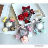 韓國兒童發飾品頭卡套裝小寶寶蝴蝶結公主發夾女童頭飾嬰兒夾  凱斯盾數位3c