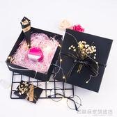 禮品盒精美正方形香水口紅禮盒高檔創意小大號發光包裝盒 名購居家