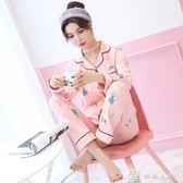 春秋季女士純棉長袖睡衣開衫寬鬆休閒家居服套裝 全館單件9折