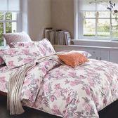 ☆加大薄床包含枕套☆100%精梳純棉6x6.2尺《沐月》