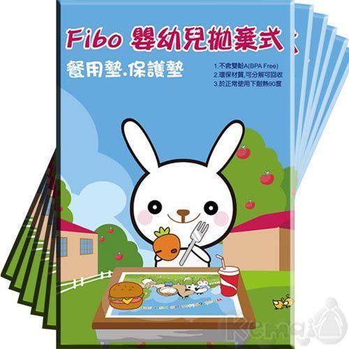 【奇買親子購物網】Fibo 拋棄式餐墊/6盒/(1盒20入)